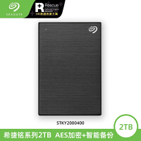 Seagate希捷1TB移动硬盘 Backup Plus睿品升级版 1T 2.5英寸 USB3.0移动硬盘 STDR1000302 蓝色