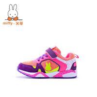 Miffy米菲 童鞋女童鞋2017春秋新款男童网面运动鞋儿童休闲跑步鞋子 AC027