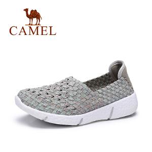 Camel/骆驼女鞋春夏新款镂空透气平跟女单鞋 舒适编织休闲鞋女鞋