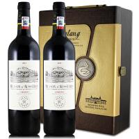 法国原瓶原装进口红酒 拉菲奥希耶徽纹干红葡萄酒 750ml*2礼盒装