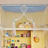 艾桐家居学生宿舍高低床蚊帐 不含支架