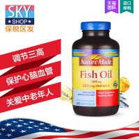 Nature Made fish oil深海鱼油软胶囊中老年220粒 美国原装进口