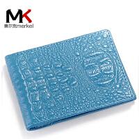 莫尔克(MERKEL)新款时尚真皮驾驶证本女鳄鱼纹头层牛皮情侣男行驶证件卡包二合一