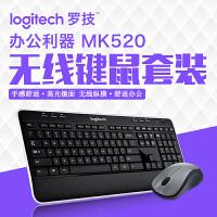 Logitech罗技无线键鼠套装MK520 罗技无线键盘+无线鼠标套装 全尺寸无线键盘+光电无线鼠标 键盘处掌托设计,输入更舒适快捷
