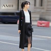 【AMII超级大牌日】[极简主义] 秋天简约V领外搭薄款长款毛针织衫女开衫11671990