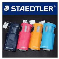 德国STAEDTLER施德楼334 PC20彩色精美笔帘 笔袋 高品质|超实用