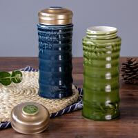 乾唐轩 大竹节随身杯 双层250ml  2色可选 耀洲绿宝石蓝  创意便携陶瓷水杯 杯子 商务办公茶杯 高档礼盒装