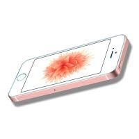 ipone5S钢化膜前膜蓝光苹果SE刚化防爆iPhone5手机玻璃p果iP5贴膜