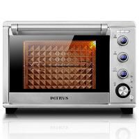 柏翠(Pertus)电烤箱PE5389(支持礼品卡)