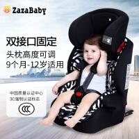 【当当自营】英国zazababy 儿童安全座椅9月-12岁isofix硬接口 斑马纹 Za-2180Pro