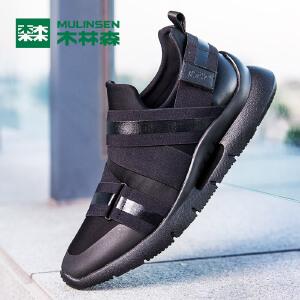 木林森男鞋休闲鞋2017新品秋季运动休闲男士跑鞋潮流跑步鞋77053629