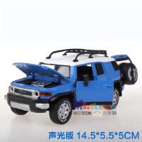 升辉1:32丰田酷路泽巡洋舰合金汽车模型声光回力儿童礼品玩具模型