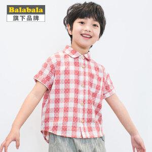 【6.26巴拉巴拉超级品牌日】巴拉巴拉旗下 巴帝巴帝男童棉麻风色织格短袖衬衫2017夏韩版衬衣