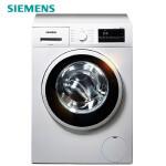 西门子(SIEMENS)WM12P2608W  8KG 变频 白色 滚筒洗衣机