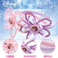 迪士尼女童发箍冰雪奇缘儿童发箍公主可爱发饰