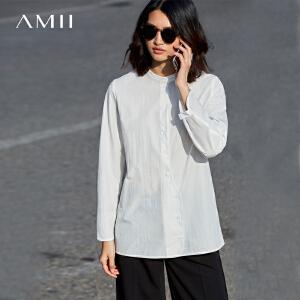 Amii2017春小立领纯色不规则门襟宽松中长衬衫11770304