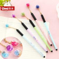 umi韩国创意文具学生中性笔水笔可爱钻石吊坠签字笔0.5黑色碳素笔