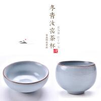 手工陶瓷茶杯家用喝茶杯子仿古原矿汝窑功夫茶具大号主人品茗单杯