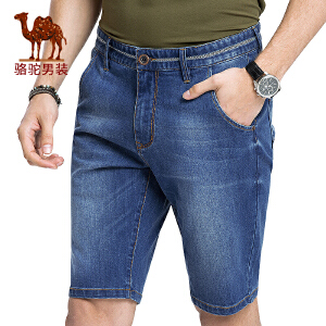 骆驼男装 2017年夏季新款水洗直筒微弹中腰男青年五袋短裤牛仔裤