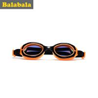 巴拉巴拉男童不勒眼泳镜一体式防水防雾游泳眼镜2017儿童泳镜新款
