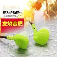 浦记 S20重低音手机电脑防水耳麦挂耳入耳式跑步运动耳机防脱防汗