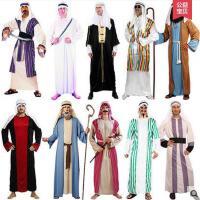 表演服装 演出服 中东阿拉伯国王公主王子长袍阿拉丁神灯服装化妆舞会成人男女衣服