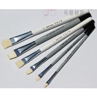 马利牌 1986 特配水彩笔颜料套装画笔/ 水粉笔 羊毛水粉画笔 水粉颜料笔