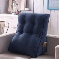 沙发靠垫抱枕三角靠垫床头大靠垫办公室腰靠背垫床上靠枕可拆洗多功能靠枕