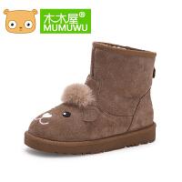 木木屋童鞋2016冬季新款女童雪地靴防滑耐磨保暖低跟公主学生靴子