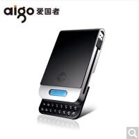 aigo/爱国者SK8671 商务移动硬盘500g 机密王usb3.0高速移动硬盘