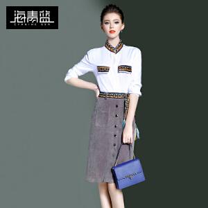 海青蓝2017春装新款时尚绣花长袖衬衫两件套修身半身裙套装女8353