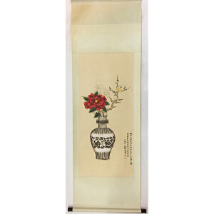 梅兰芳《花瓶》纸本立轴