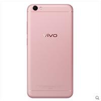 【支付礼品卡】vivo y67全网通前置1600万4G运存美颜自拍 超薄智能手机vivoy67