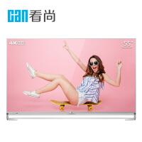 看尚CANTV F55Pro 55英寸 4K超高清网络智能电视 超薄金属边框,十二核强劲处理器,CIBN海量视频资源