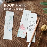 珂豪 中国古风纸质书签 隐世物语 手绘水墨复古卡片古诗词书签文具