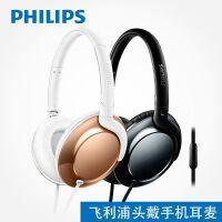 Philips/飞利浦 SHL4805头戴式重低音HIFI便携手机电脑耳机耳麦