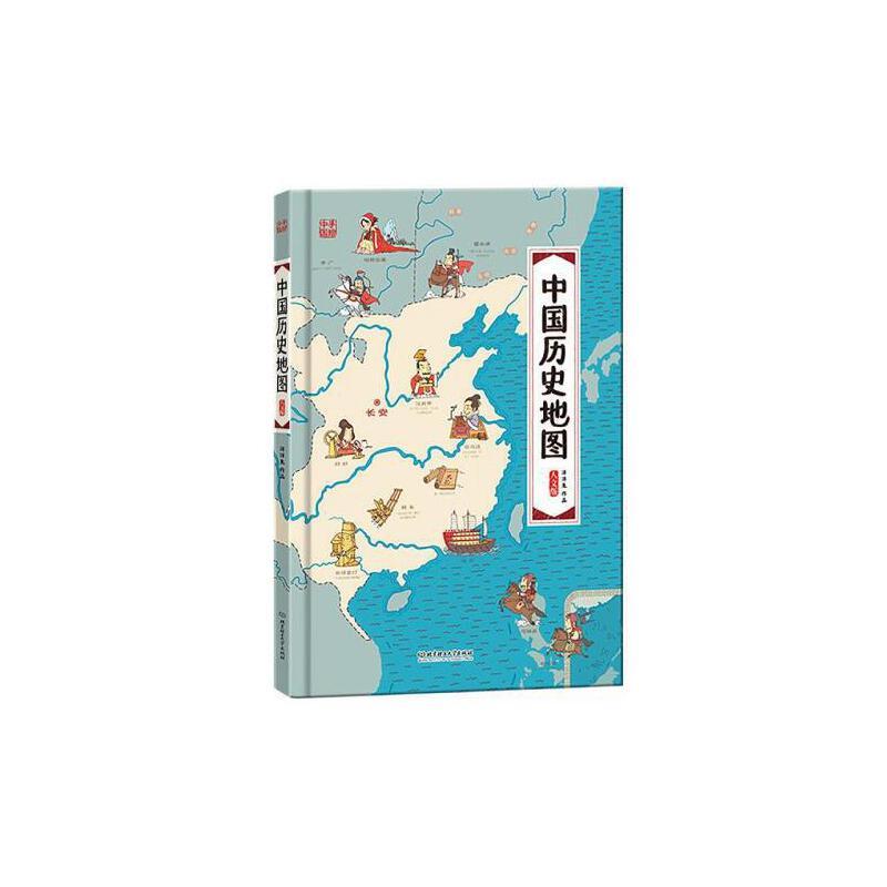 手绘地图儿童地图绘本6-9-12岁人文地理地图科普百科全书外出旅行必备