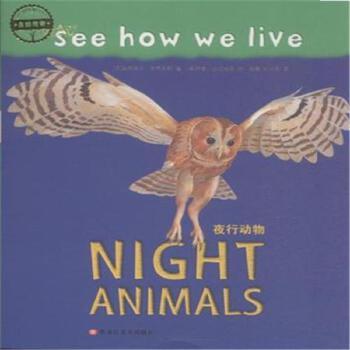 夜行动物-自然传奇( 货号:753185850)