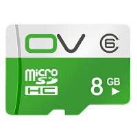 【包邮】OV 8G 手机内存卡 TF卡存储卡闪充卡microsd卡 8g内存卡 8gtf卡 C6