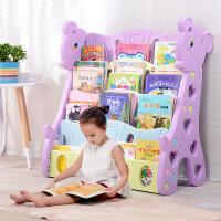 御目 书架 二代儿童书架宝宝卡通书柜小孩家用简易绘本架幼儿园图书架书报架儿童收纳创意家具