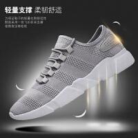领舞者透气网布鞋运动休闲慢跑鞋男生跑步鞋