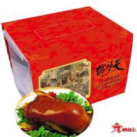 天福号--天福礼赞熟食礼盒2150g