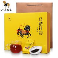 八马茶叶 原产武夷岩茶大红袍 乌龙茶礼盒装茶叶480克