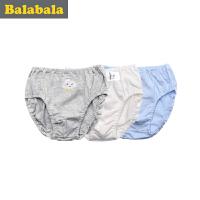 巴拉巴拉童装男童内裤2017夏小童裤衩宝宝三角裤儿童内裤男3条装
