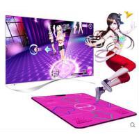 防滑舒适按摩跳舞机网络PK3D高清单人安卓跳舞毯智能电视电脑专用