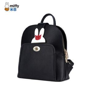 Miffy米菲2017春夏新品双肩包 时尚多用背包 日韩亮片女包包潮