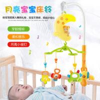 贝恩施 音乐旋转床铃 0-1岁新生儿安抚玩具 儿童宝宝早教益智玩具