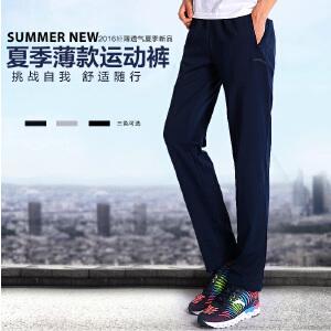 安踏男装男裤运动长裤夏季简约薄休闲针织运动裤跑步裤15627740
