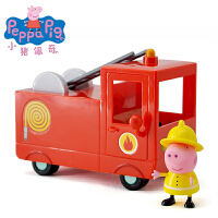 小猪佩奇 Peppa Pig 粉红猪小妹 男女儿童过家家玩具兔小姐消防车套装
