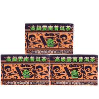 【20盒一起拍】90年代 古树熟茶普洱茶 散茶 陈味十足 100克/盒